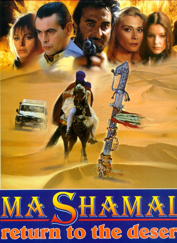 MA SHAMAL, RETURN TO THE DESERT